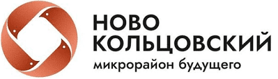 Новокольцовский район Логотип